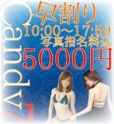 moviepic1_6_10_3.jpg