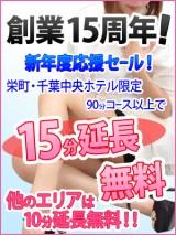 photo_000_190401_23.jpg