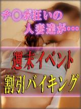 01_3_3_7-160x214_3.jpg