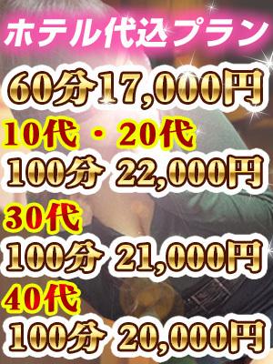 ◆◆◆濃厚な100分を♪(^^)/◆◆◆