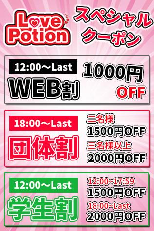 最安¥3980〜ご案内です!(/・ω・)/