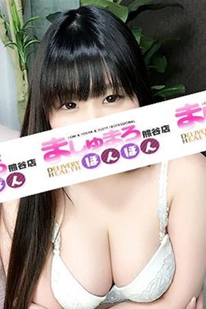 エリア最安イベント!!60分9000円にてご案内♪