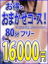 photo_000_181230_13.jpg