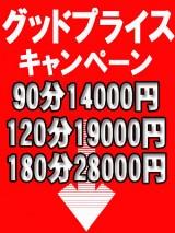 1717551_300_400.jpg