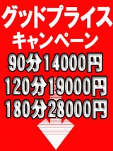 1717551_300_400_2.jpg