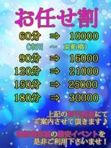 info_20200331203515_25.jpg